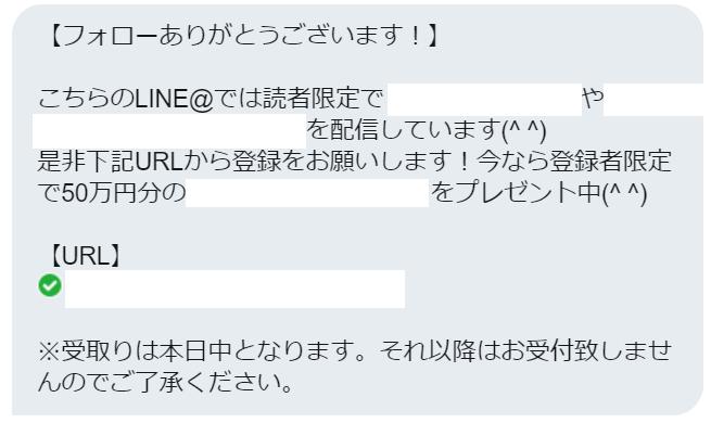 TwitterDM16