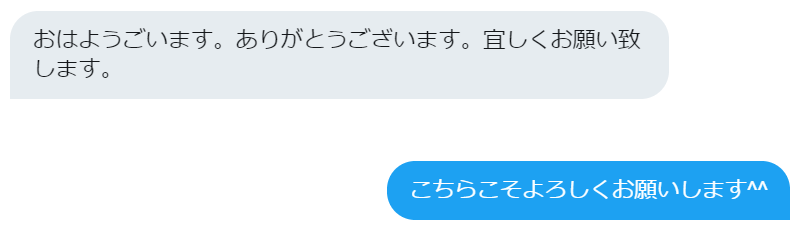 TwitterDM4