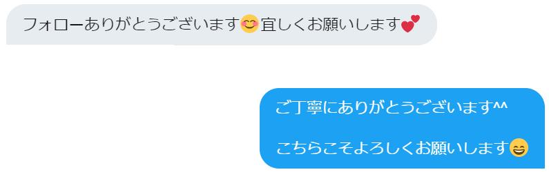 TwitterDM7
