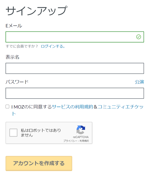 MozBarの導入方法1